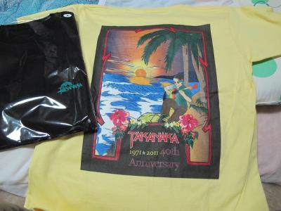 高中正義40周年記念最終章Tシャツ
