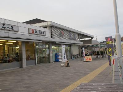 亀山P.A