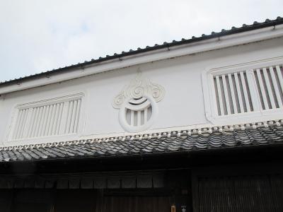 関宿 焔珠紋