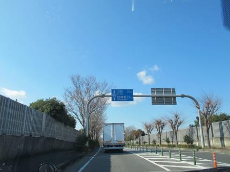 大阪 四條畷市へ