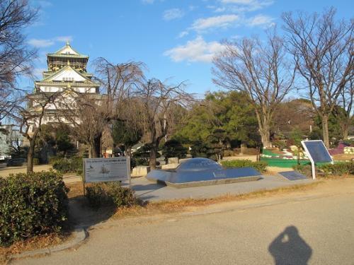 大阪城公園 万博タイムカプセル