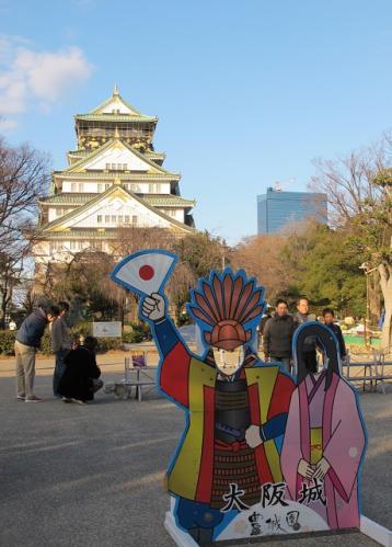 大阪城公園 観光地のアレ