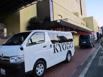 KYODOの車