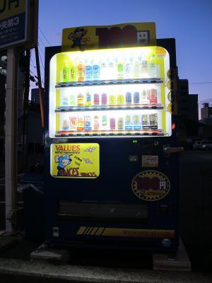 大阪 販売機