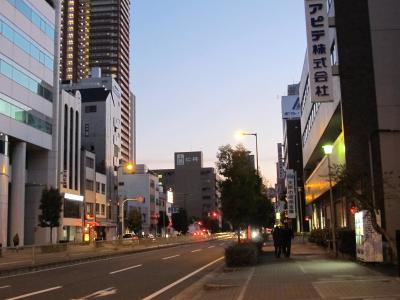 大阪 仁丹