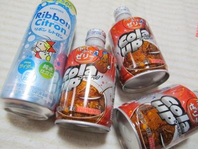 大阪で買った飲み物