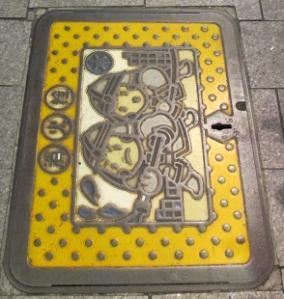 東京赤坂 消火栓マンホール