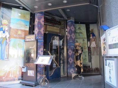 エジプトな店