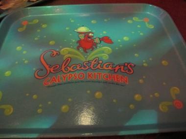 セバスチャンのカリプソキッチン
