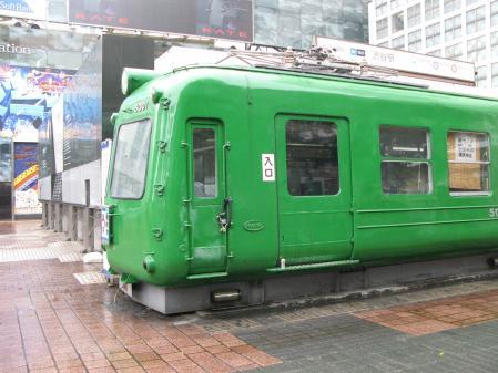 昔の東急電車
