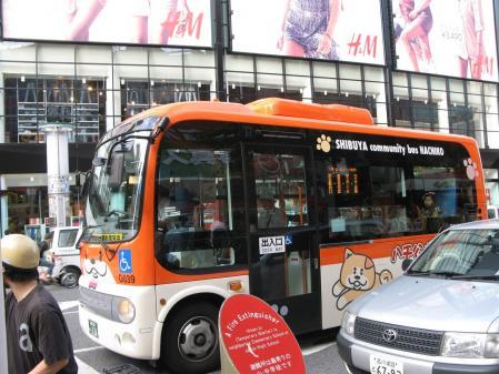 ハチ公バス」