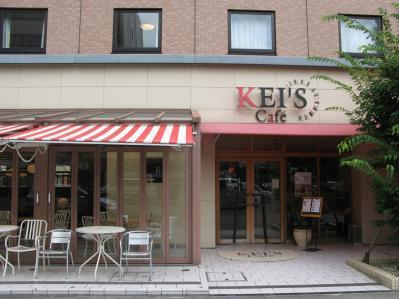 KEI'S Cafe