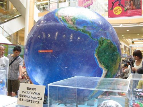 地球パズル