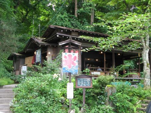 福来博士記念館の隣のお茶屋さん
