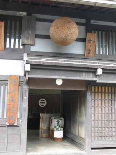 田邊酒造所