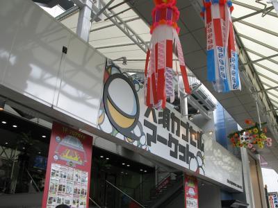 大須カプセルマーケット