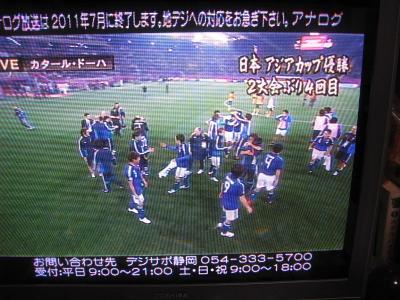 アジアカップ2011日本優勝!!
