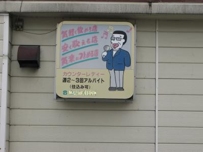 安く飲める店