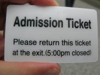 入園票 裏