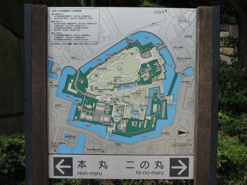 皇居東御苑地図