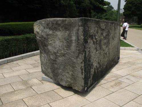江戸城石垣の石