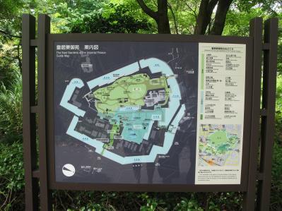 東御苑案内図