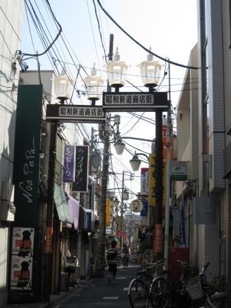 中野 昭和新道商店街
