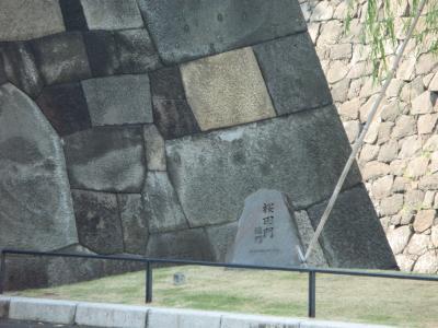 桜田門 櫓門