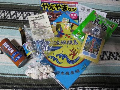 小さなツヅラ賞