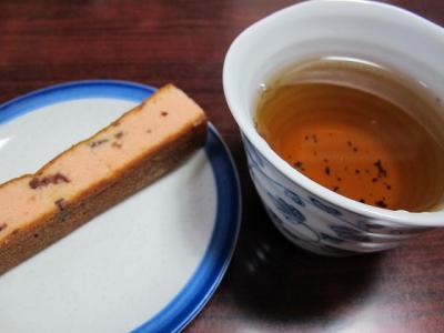 ほうじ茶アールグレイとクランベリーのケーキ