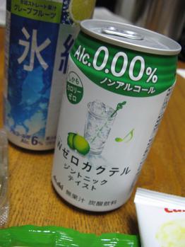 アルコール0・00%