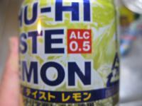 サンガリア 0.5%アルコール飲料