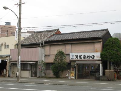三河屋染物店