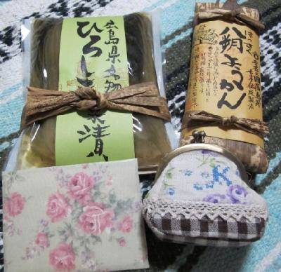 みーまま太郎さんからの贈り物