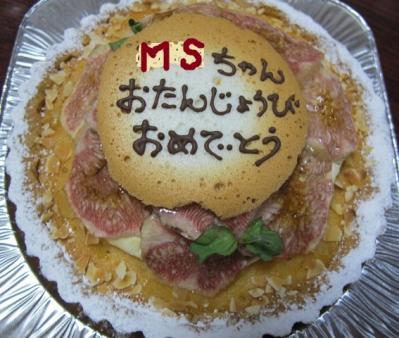 MSちゃんのケーキ