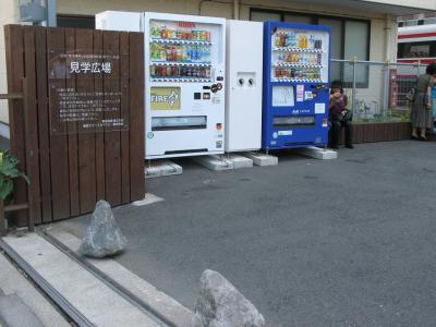 東京スカイツリー見学広場