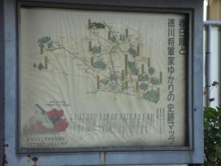 春日局と徳川家マップ