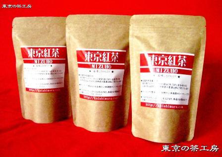 紅茶新パッケージ2010