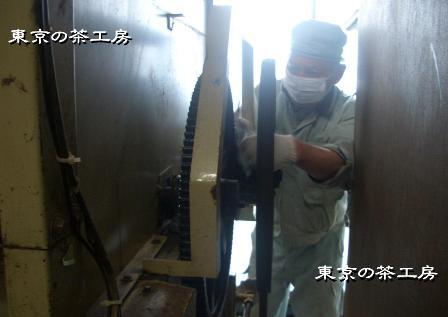 機械掃除1