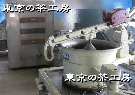 紅茶製造1