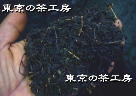 紅茶製造2