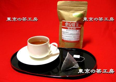 紅茶ティーバック