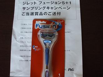 DSCF1250.jpg