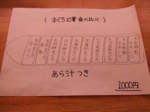 4_20100129051022.jpg