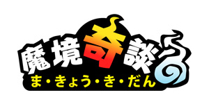 makyo_logo_small.jpg