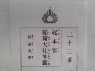 20100101120350.jpg