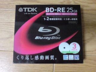 20101105194325.jpg