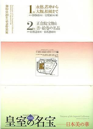 img121-s.jpg