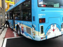 IMGD_6502.jpg