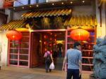 南京1日目の夕飯